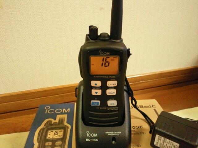 国際VHF無線機